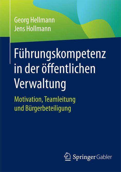 buch_cover_fuehrungskompetenz_in_der_oeffentlichen_verwaltung